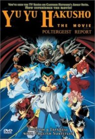 Yu Yu Hakusho The Movie: Poltergeist Report