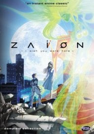 Zaion ~i wish you were here~