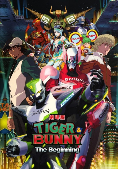 Tiger & Bunny the Movie: The Beginning main image