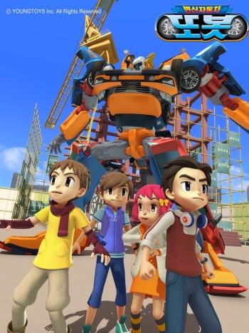 Tobot Anime Planet