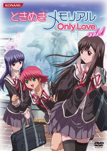 Tokimeki Memorial ~Only Love~ main image