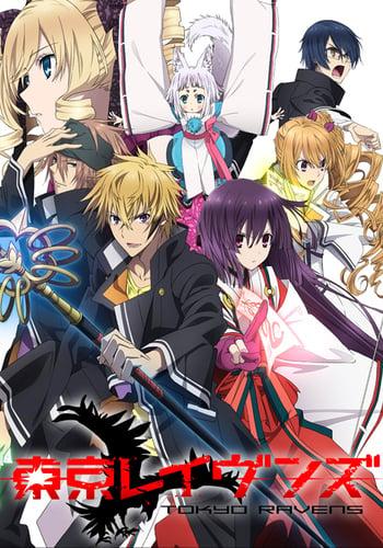 Tokyo Ravens Anime Cover