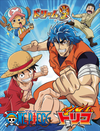 Toriko x One Piece Collabo Special 2