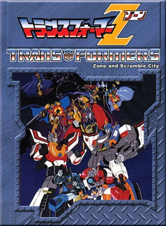 Transformers: Scramble City main image
