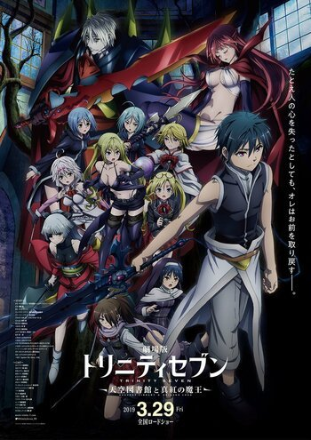 Trinity Seven Movie 2: Heavens Library & Crimson Lord