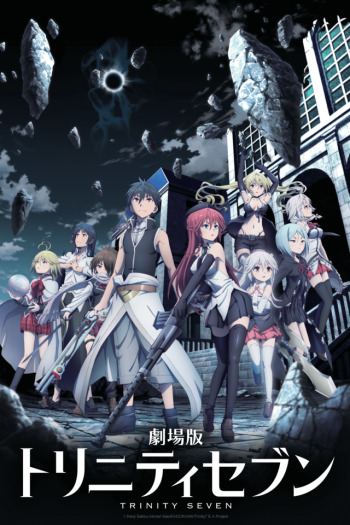 trinity seven movie ger sub