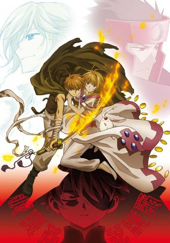Tsubasa Reservoir Chronicle 2nd Season