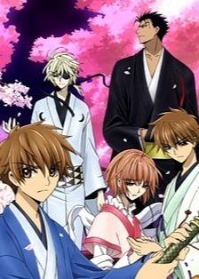 Tsubasa: Spring Thunder Chronicle   Anime-Planet