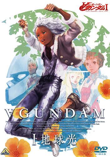 turn-a-gundam-i-earth-light-2808.jpg