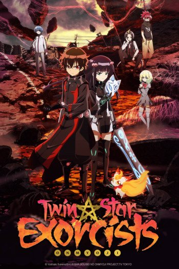 Twin Star Exorcists main image