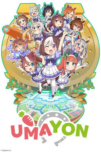 Umayon Anime Cover