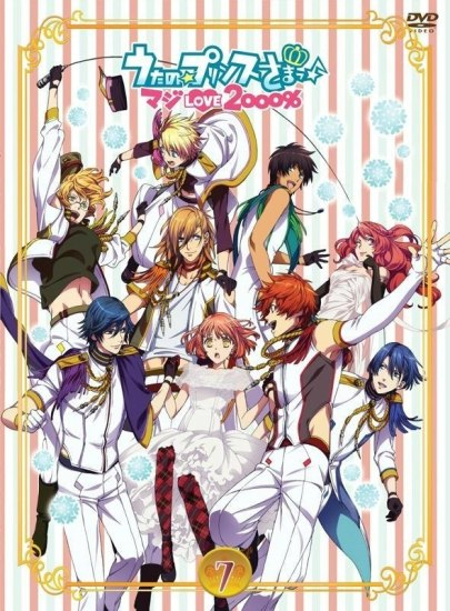 Uta No Prince Sama Maji Love 2000 Special Anime Planet