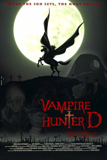 Vampire Hunter D: Bloodlust main image