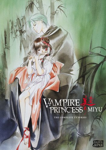Vampire Princess Miyu TV