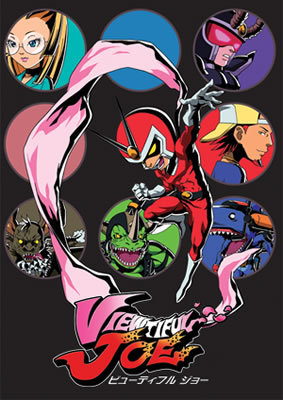 Viewtiful Joe main image