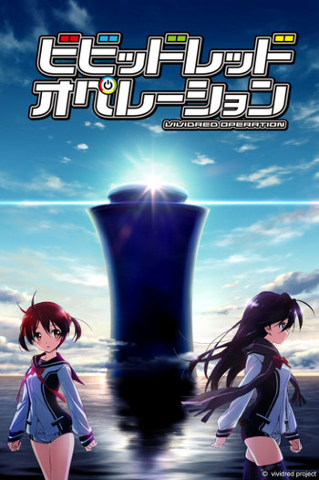 Vividred Operation image