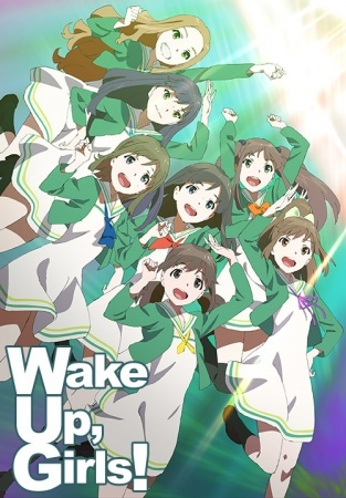 Wake Up, Girls! image