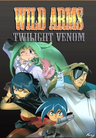 Wild Arms: Twilight Venom main image
