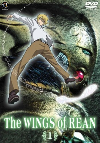 Wings of Rean