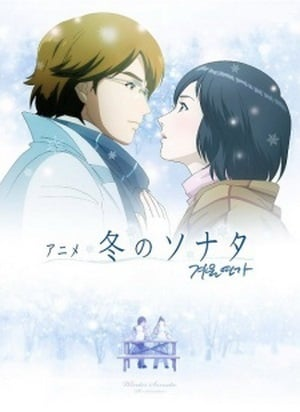 Winter Sonata