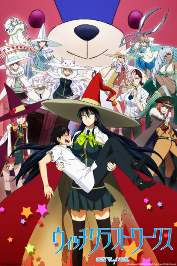 Witch Craft Works image