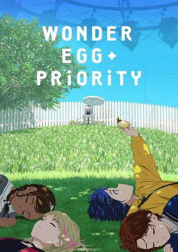 Wonder Egg Priority Anime Cover