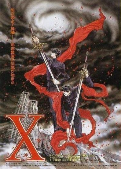 X: The Movie main image
