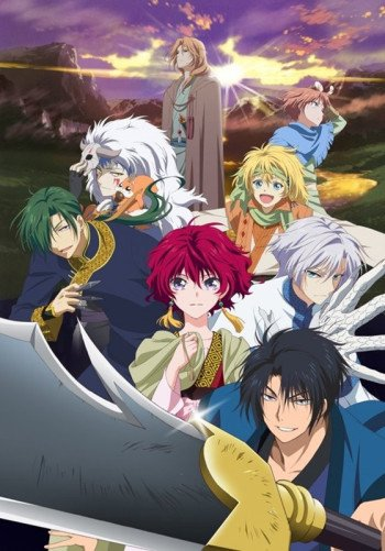 Yona of the Dawn OVA | Anime-Planet