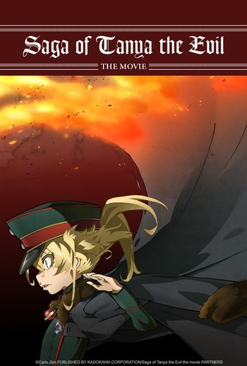 Youjo Senki: Saga of Tanya the Evil Movie