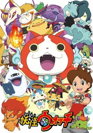 Youkai Watch main image