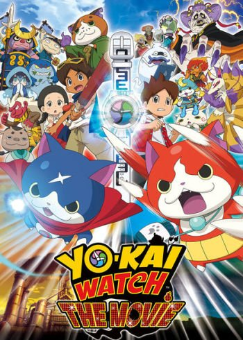 youkai watch movie 1 tanjou no himitsu da nyan anime