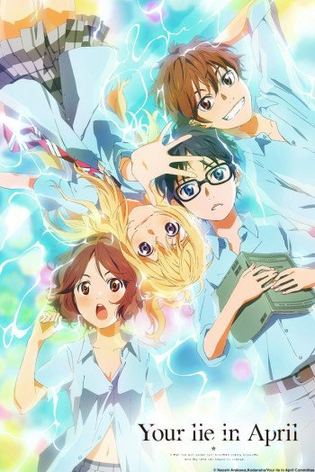 Your lie in April screenshot