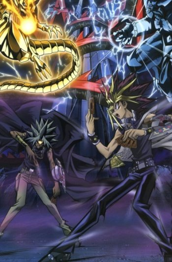 Yu-Gi-Oh! Duel Monsters: Battle City Special main image