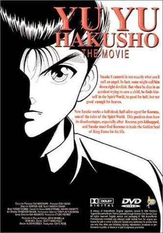 Yu Yu Hakusho The Movie Anime Planet