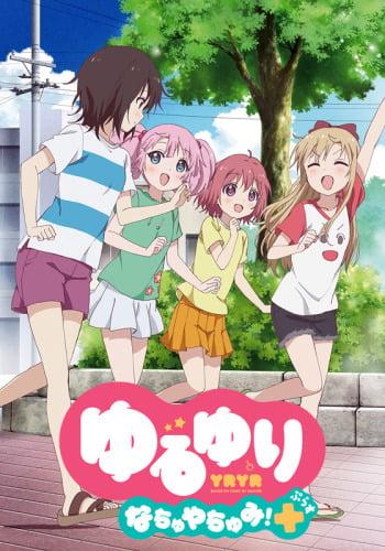 Daftar Anime Movie/OVA/Special Summer 2015