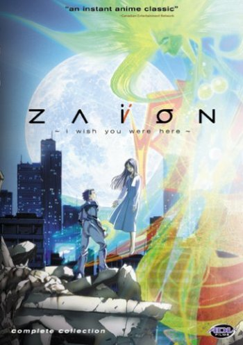 Zaion ~i wish you were here~ main image