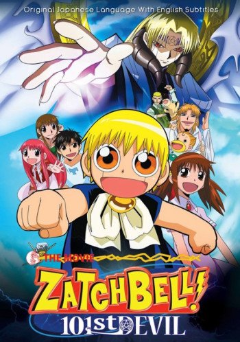 Zatch Bell Movie 1: 101st Devil
