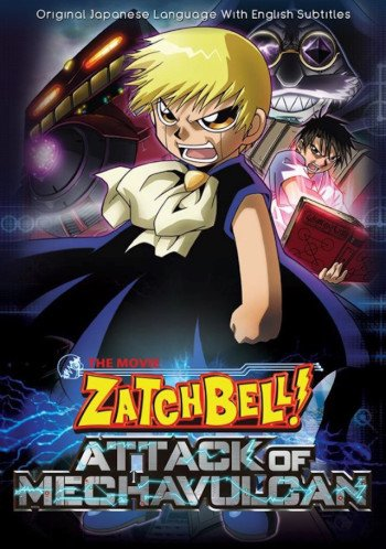 Zatch Bell Movie 2: Attack of Mechavulcan