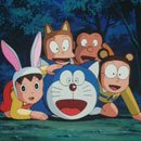 Doraemon: Nobita to Animal Planet main image