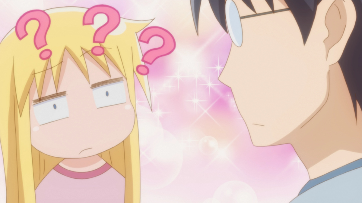 I Can't Understand What My Husband is Saying | Anime-Planet