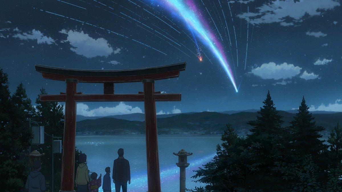 Your name anime planet