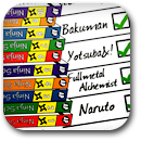 Created a Manga List Badge Image