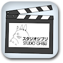 Watched 10 anime from Studio Ghibli Badge Image