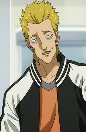 Anime Thug