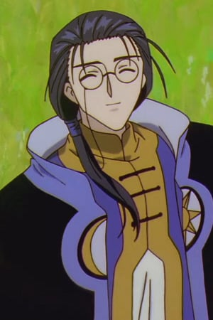 Clow REED | Anime-Planet