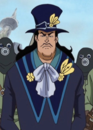 Sabo's Father