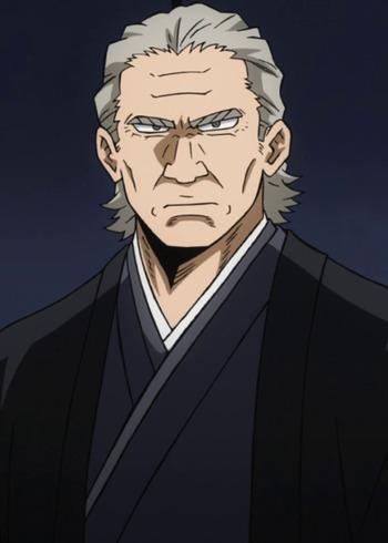 Shie Hassaikai S Boss Anime Planet Discover more posts about shie hassaikai. shie hassaikai s boss anime planet