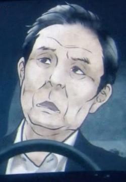 Taxista de la Ciudad Oeste | Dragon Ball Wiki | FANDOM ...  |Anime Taxi Driver