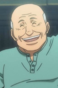 Asako's Grandfather