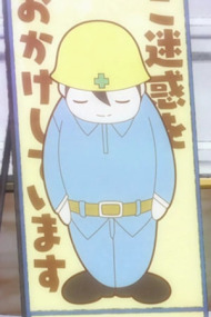 Construction Sign Man